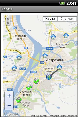 Бесплатные онлайн-карты в мобильном устройстве